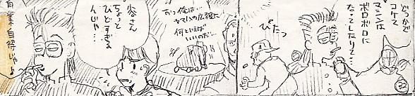 766.JPG