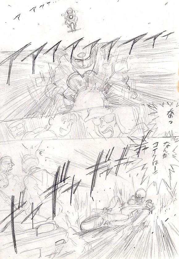 02_nannda_kituha.jpg