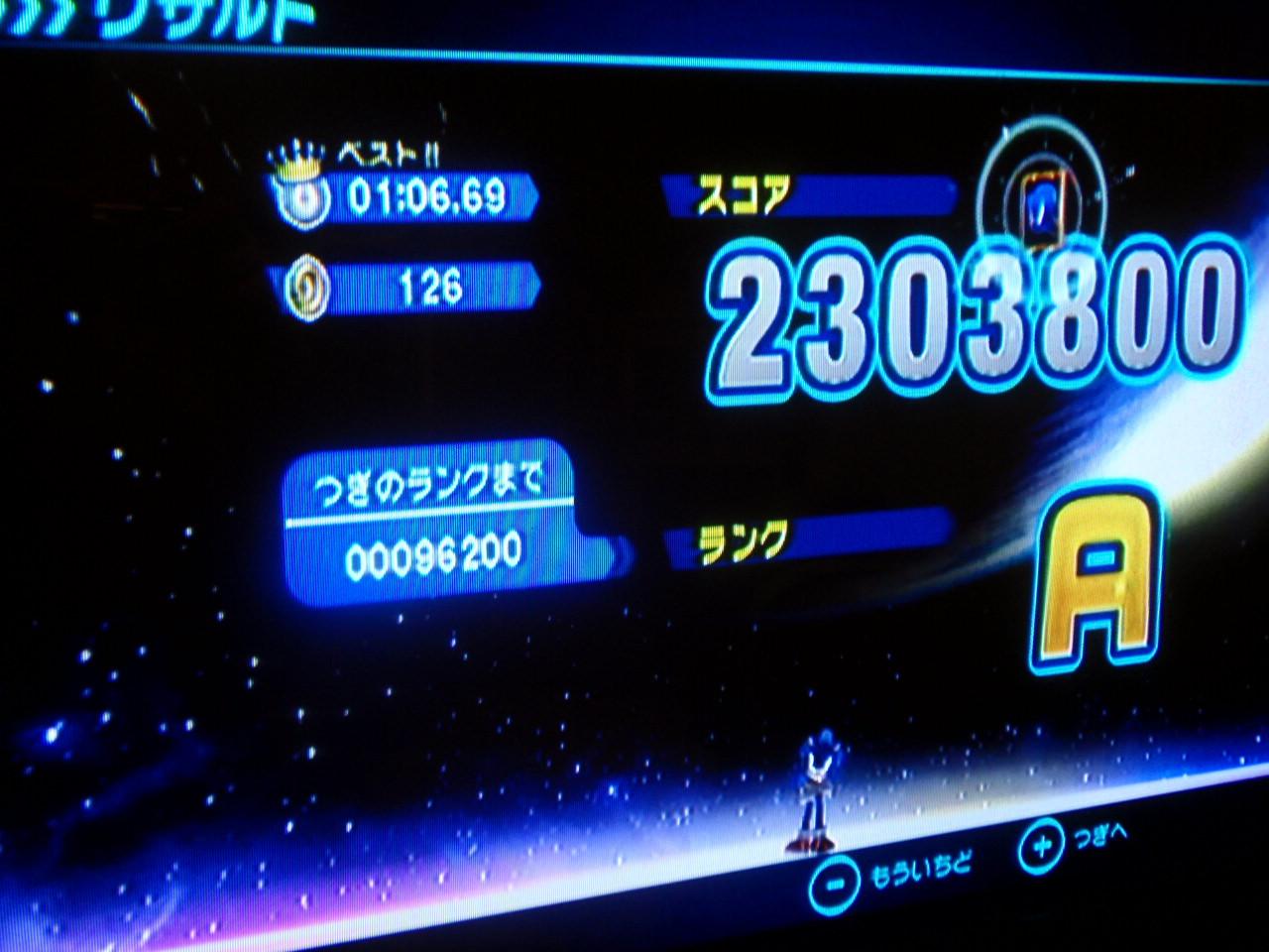 P2160630.JPG
