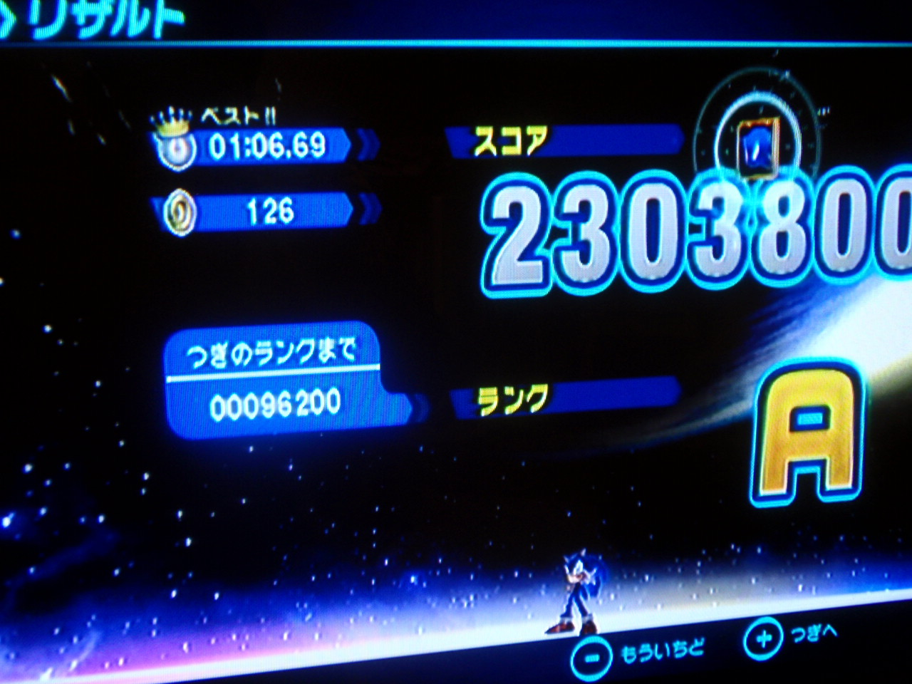 P2160631.JPG