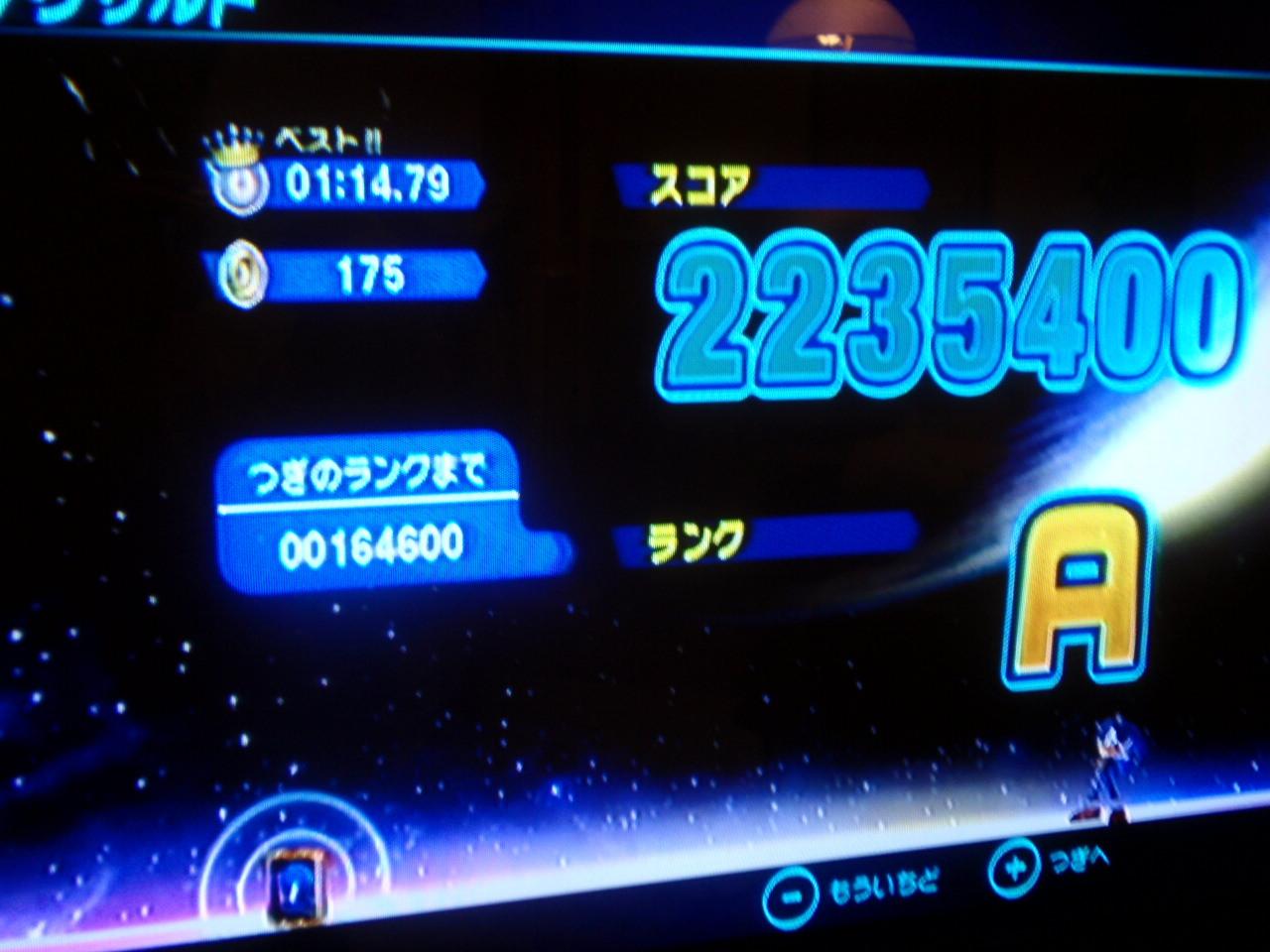 P2150626.JPG