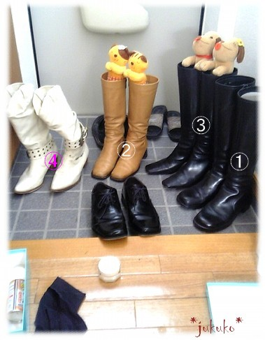 熟女ブーツ画像 ライフスタイルを豊かにする - livedoor Blog(ブログ)