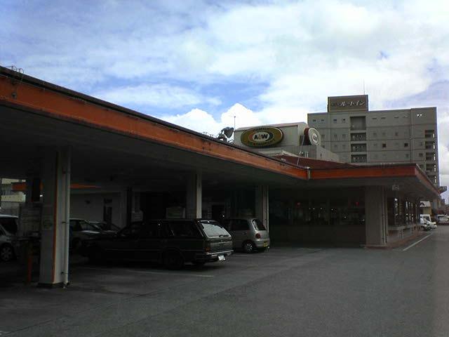 ドライブ沖縄A&W