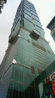 20081006台北101.jpg