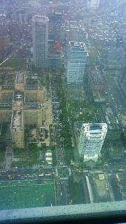 20081006台北101最上階.jpg