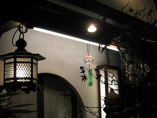 2006_01_17_天野屋の風鈴