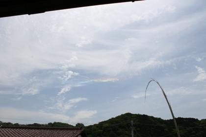 2010_05_10_彩雲