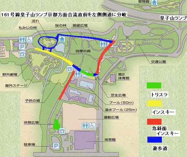 皇子が丘インラインマップ.jpg