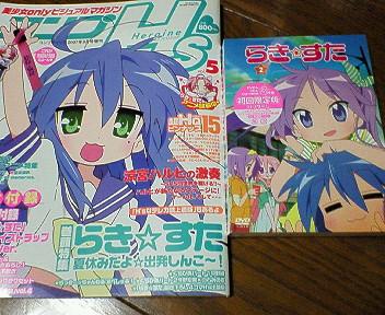 NEC_0316.jpg