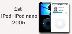 1st-iPod+iPod-nano-2005