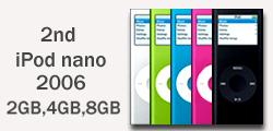 2nd-iPod-nano-2006