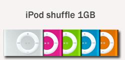 iPod-shuffle-1GB