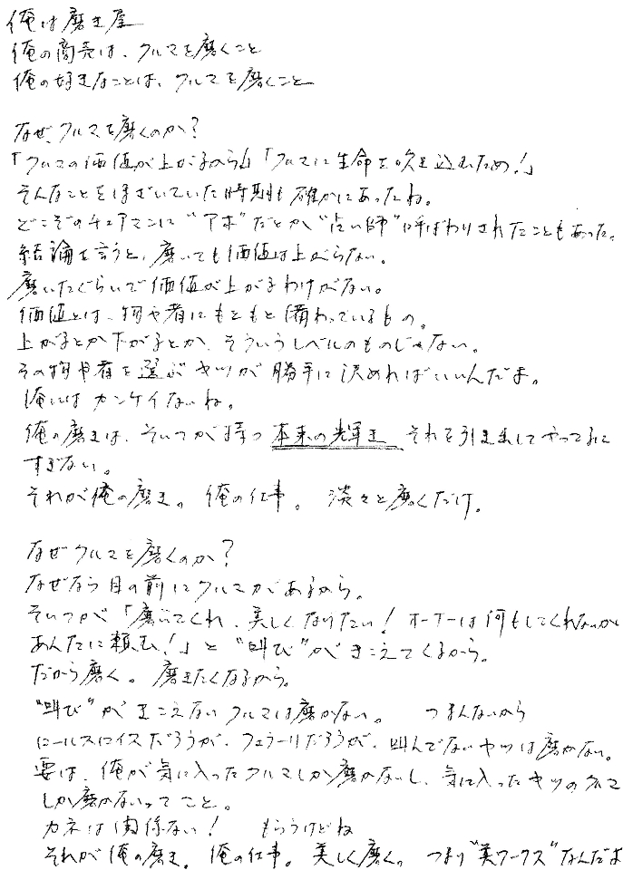 (C)TAKAO MIYAZAKI
