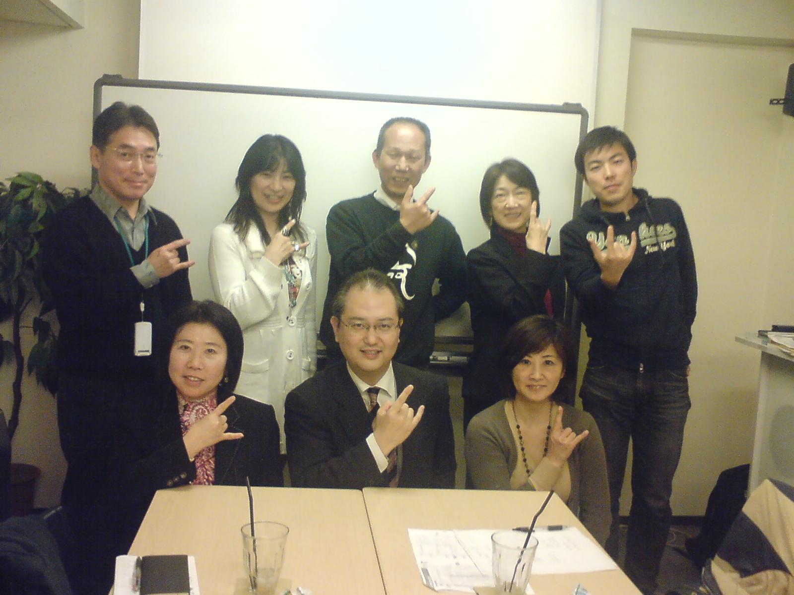 (C)TADASHI SHICHIJO