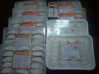 冷凍庫餃子山!