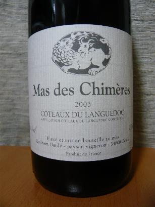 20090119_Mas des Chimeres2003 (Zoom)