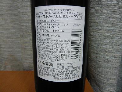 P1060378.jpg