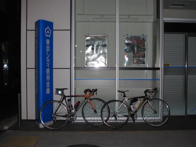 東京での写真