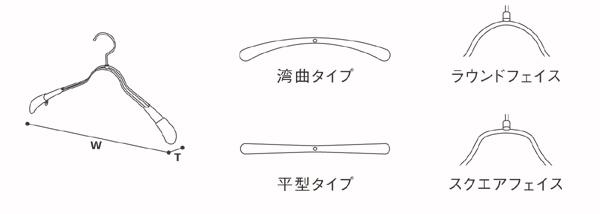 説明イラスト.jpg