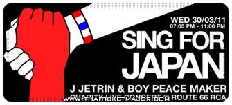 20110330-singforlife