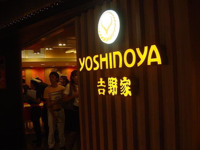 20110906-yoshinoya3