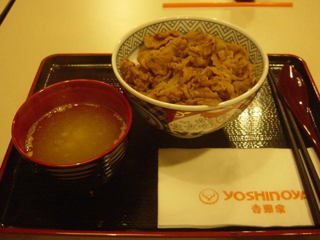 20110906-yoshinoya4