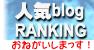 blogrank02