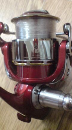 2508R-1