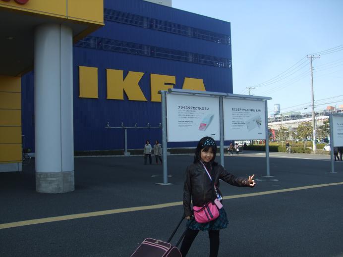 IKEA 147.jpg
