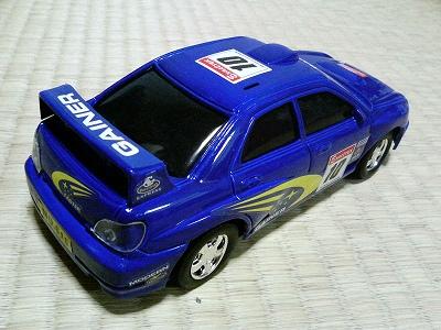 ガイナーNo2