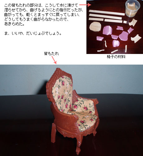 08_19_03.jpg