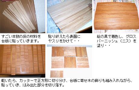 08_19_01.jpg