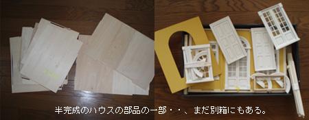 10_10_29a.jpg
