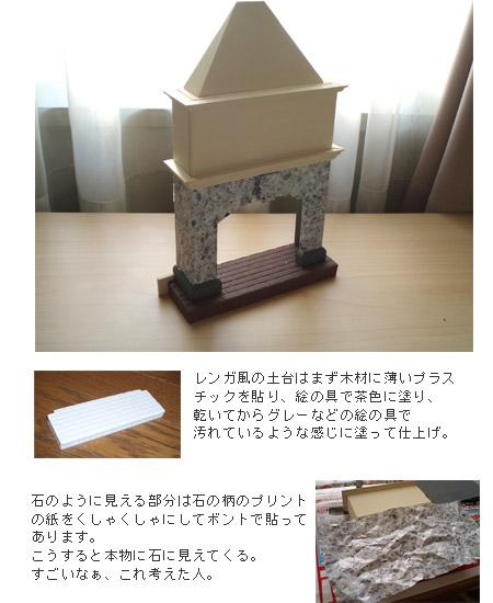 08_10_11_02.jpg
