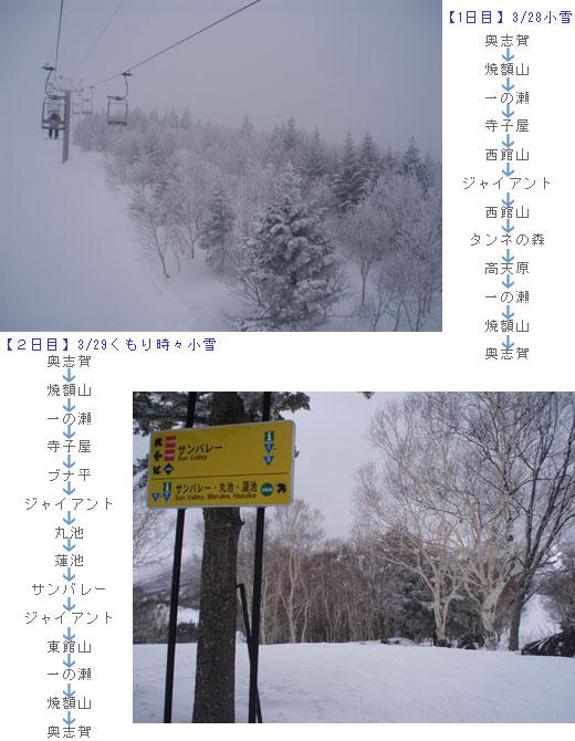 2008_04_02_1.jpg