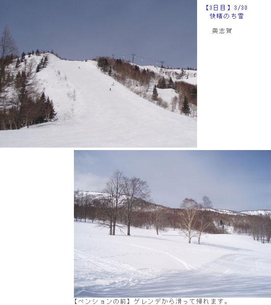 2008_04_02_2.jpg