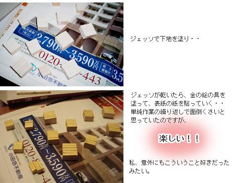 08_11_105_02.jpg