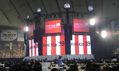 Kinkiのコンサート