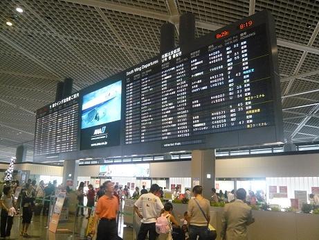行き空港1.JPG