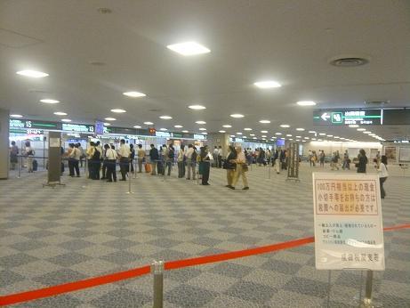 行き空港4.JPG