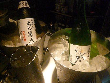 sake4.5.JPG