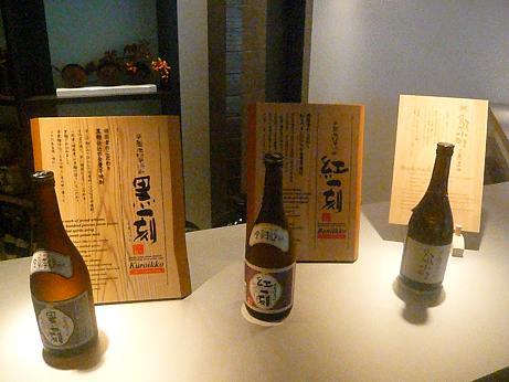 sake4.JPG