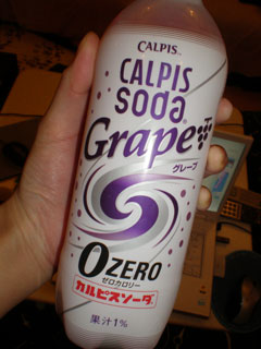 カルピスソーダグレープカロリーゼロのお味は?