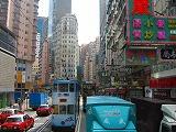 香港・小.jpg