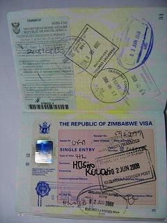ジンバブエのビザ.jpg