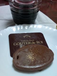 ガトーフェスタハラダのラスク(チョコレート)