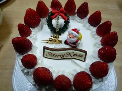 我が家のクリスマスケーキ.JPG