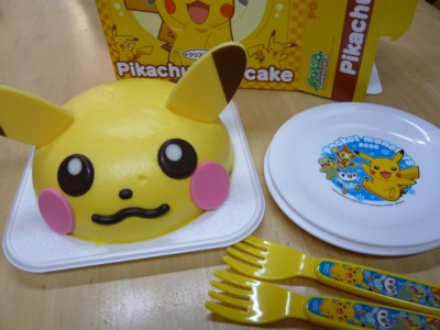 ピカチュウのクリスマスケーキ.JPG