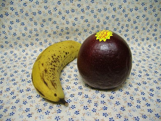 パッションフルーツとバナナ・・・