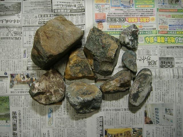 菊花石&孔雀石